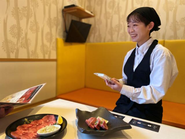 清香園 立岩店の画像・写真